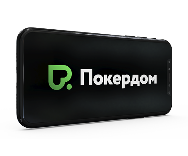Мобильное приложение Покердом